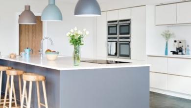Mutfak aydınlatma modelleri 2018