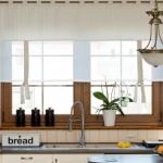 beyaz mutfak perdesi modelleri 2018