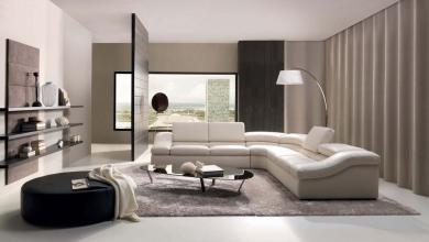Ev Dizaynı Önerileri 2019