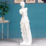 antik heykel